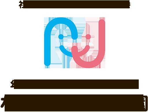 熊本市の江津にある、幼保連携型認定こども園 なぎさこども園